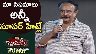 Paruchuri Venkateswara Rao Speech @ Jayadev Movie Audio Launch | TFPC - TFPC