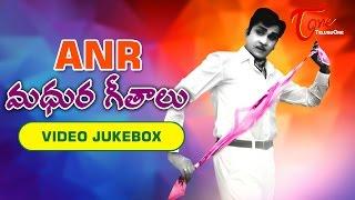 ANR Madhura Geethalu Video Jukebox - TELUGUONE