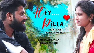 Hey Pilla telugu short film part 1 full video directed by ramu damera - YOUTUBE