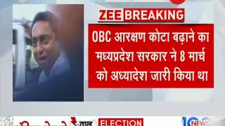 5W1H: Jabalpur High Court Barrage on 27% reservation of OBC in MP - ZEENEWS