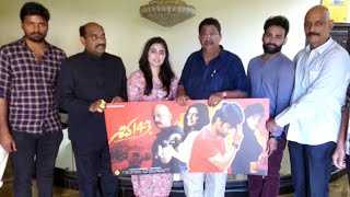 C. Kalyan Launches Shiva 143 Movie Trailer | Sailesh, Yeisha Adaraha - TFPC