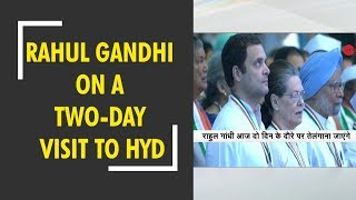 Morning Breaking: Rahul Gandhi on a two-day visit to Hyderabad from today - ZEENEWS