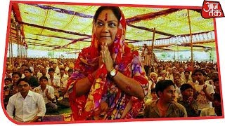 Counting To Begin In Another Hour; CM Vasundhara Raje Heads To The Temple - AAJTAKTV