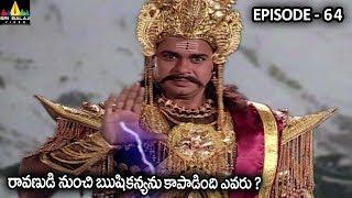 రావణుడి నుంచి ఋషి కన్యను కాపాడింది ఎవరు ? Vishnu Puranam Episode 64 | Sri Balaji Video - SRIBALAJIMOVIES