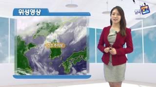 [날씨정보] 05월 22일 11시 발표
