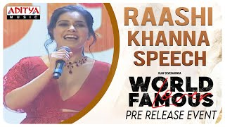 Actress Raashi Khanna Speech @ #WorldFamousLover Pre Release Event LIVE | Vijay Deverakonda - ADITYAMUSIC