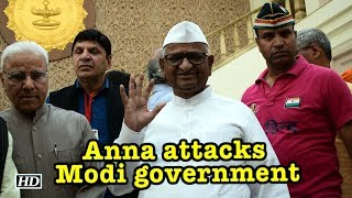 Anna attacks Modi government - IANSLIVE