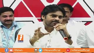Pawan Kalyan Reacts On SC, St Subplan and Janasena Contest In Telangana Elections | iNews - INEWS