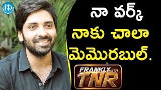 ఈ సినిమాలో నా లుక్ నాకు చాలా మెమొరబుల్ -  Yuva Chandra || Frankly With TNR #87 || Talking Movies - IDREAMMOVIES