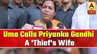 Zuban Par No-Lagam: Uma Bharti calls Priyanka Gandhi a 'thief's wife' - ABPNEWSTV