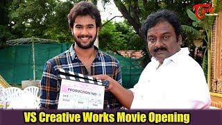 VS Creative Works Movie Opening | Rahul Vijay | Ramu - TELUGUONE