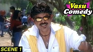 Vasu Comedy Scene 1| Super Hit Movie వాసు | Venkatesh | Bhumika | Venkatesh Comedy With Lecturer - RAJSHRITELUGU