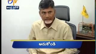 9th: Ghantaraavam 3 PM Heads  ANDHRA - ETV2INDIA