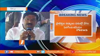 Kadiyam Srihari Speaks To Media Over Projects Works In Telangana | iNews - INEWS