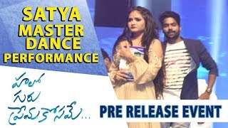 Satya Master Dance Performance - Hello Guru Prema Kosame Pre-Release Event - Ram Pothineni, Anupama - DILRAJU