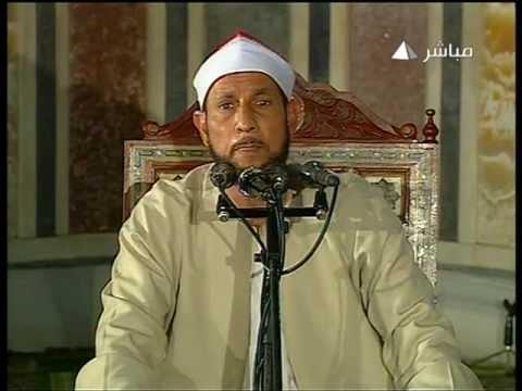 سورة ق وقصار السور - مسجد الإمام الرفاعي 2011 - الشيخ محمد البسيوني