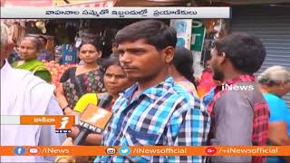 Kakinada Workers Joins Nation-Wide Strike Against Amendments To Motor Vehicle Act | iNews - INEWS