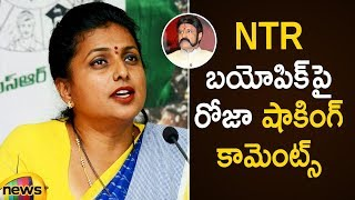 YCP MLA Roja Shocking Comments On NTR Biopic | Roja Latest Press Meet | Kathanayakudu | Mango News - MANGONEWS