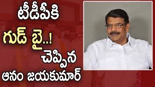 Anam Jayakumar Reddy May Quit TDP | After Nellore Rural Ticket Allot To Adala Prabhakar Reddy |iNews - INEWS