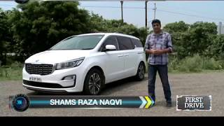 Kia Carnival | First drive | Living Cars - NEWSXLIVE