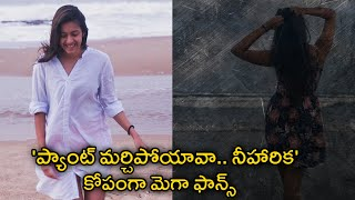 Konidela Actress Niharika Chilling At Vizag Beach | Konidela Niharika Goes Viral In Vizag Beach - RAJSHRITELUGU
