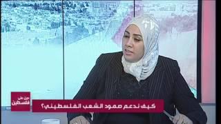 ياسمين الحاج المراة المغربية القوية