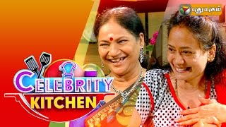 "Celebrity Kitchen 23-08-2015 ""Actresses Vijayalakshmi & Jai Rekha"" – PuthuYugam TV Show"