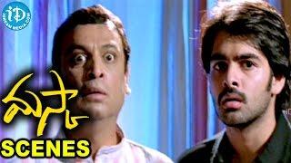 Maska Movie - Ram, Hansika, Dharmavarapu Subramanyam Best Scene - IDREAMMOVIES