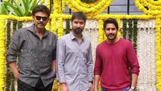 Venkatesh-Naga Chaitanya Multi-Starrer Launched  | Tollywood Updates - RAJSHRITELUGU