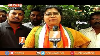 Why Congress Leaders Fight For Munugode Constituency In Telangana? | Loguttu | iNews - INEWS