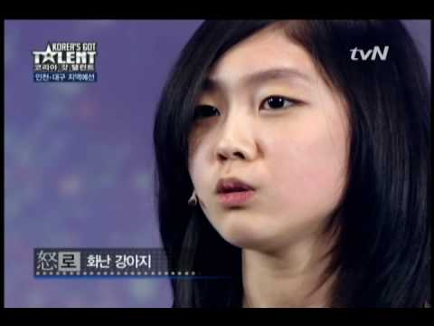 Em gi ni ting th | Korea Got Talent | hay88.com