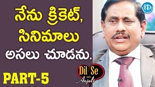 Hyderabad Metro Rail MD NVS Reddy Interview Part#5 || Dil Se With Anjali #615 - IDREAMMOVIES