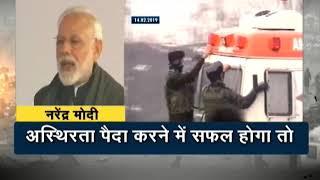 Deshhit: World stands with India against terrorism and Pakistan - ZEENEWS