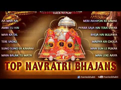 Top Navratri Bhajans I Full Audio Song Juke Box