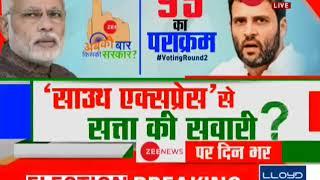 Lok Sabha elections 2019: 2nd phase of polling begins in 95 seats - ZEENEWS