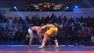 PWL 3 Day 13: Praveen Rana Vs Vinod Omprakash at Pro Wrestling League 2018   Highlights - ITVNEWSINDIA