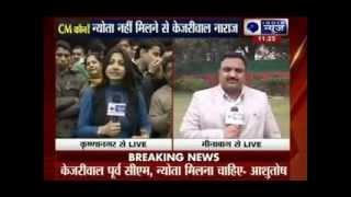 Arvind Kejriwal not invited for Republic Day parade - ITVNEWSINDIA