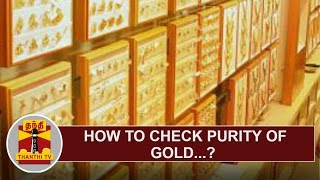 How to check Purity of Gold..?
