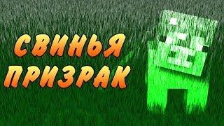 ������ ������� (Minecraft ����)