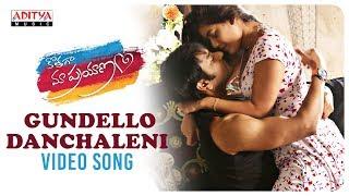 Gundello Dachalene Video Song || Kothaga Maa Prayanam Songs || Priyanth, Yamini Bhaskar - ADITYAMUSIC