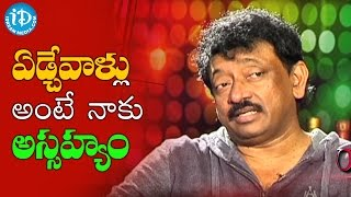 I Hate People Who Cry - RGV || Ramuism 2nd Dose || RGV Weeping - IDREAMMOVIES