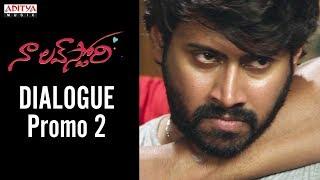 Naa Love Story Dialogue Promo 2 | Maheedhar, Sonakshi Singh Rawat |Siva Gangadhar - ADITYAMUSIC