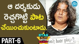 Dance Master Rakesh Exclusive  Interview - Part #6 || Star Talks With Sandy - IDREAMMOVIES