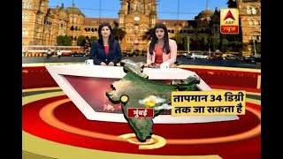 Twarit Weather Update: Rain in Mumbai, temperature to rise till 39 degrees in Delhi today - ABPNEWSTV