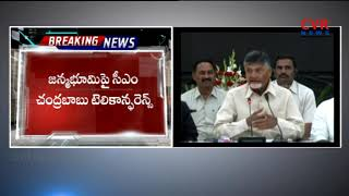 AP CM Nara Chandrababu Conducts Teleconference | on Janmabhoomi-Maa Vooru Program | CVR NEWS - CVRNEWSOFFICIAL
