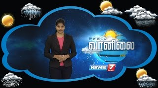 Weather Forecast 15-07-2016 – News7 Tamil Show