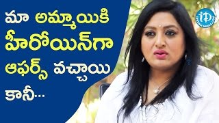 Sana About Movie Offers To Her Daughter || Soap Stars With Harshini - IDREAMMOVIES