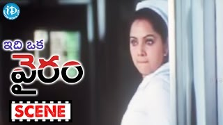 Idi Oka Vairam Movie Scenes - Dhanya Meets Mani In The Hospital - Suresh Gopi || MA Nishad || Dhanya - IDREAMMOVIES