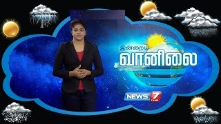 Weather Forecast 03-11-2016 – News7 Tamil Show