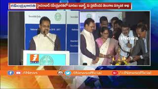 Telangana Tourism Awards Ceremony At Ravindra Bharathi | Hyderabad | iNews - INEWS